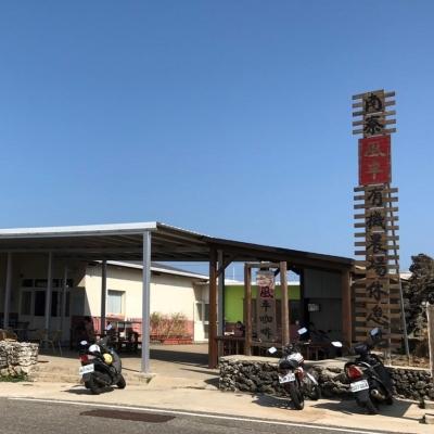 南寮風車有機農場
